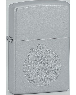 Zippo Windproof Lighter 20061